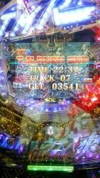 DSC_0254_20150824235142332.jpg