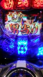 DSC_0398_20150913125234f06.jpg