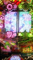 DSC_0451_20151021181042e3d.jpg