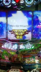 DSC_0513_20151021181217ef7.jpg
