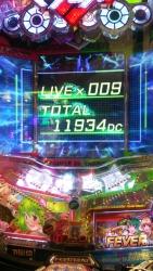 DSC_0529_20151021181245c7d.jpg