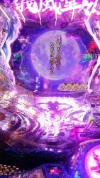 DSC_0601_20150929203815a4c.jpg