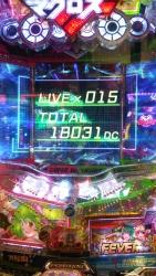 DSC_0735_20151021181748a3d.jpg