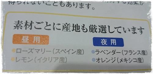 魚まるDSC_2184-crop