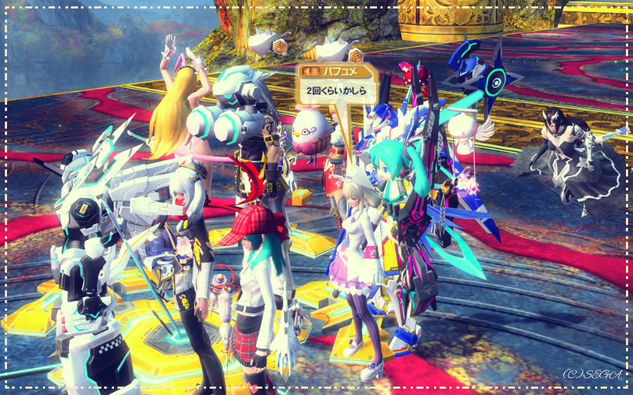 pso20150909_201508_020.png