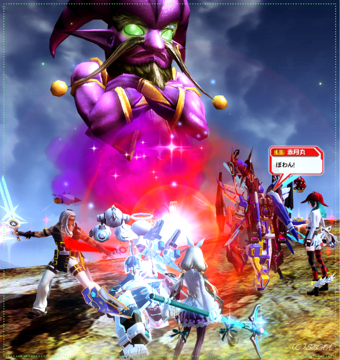 pso20150909_202133_027.png