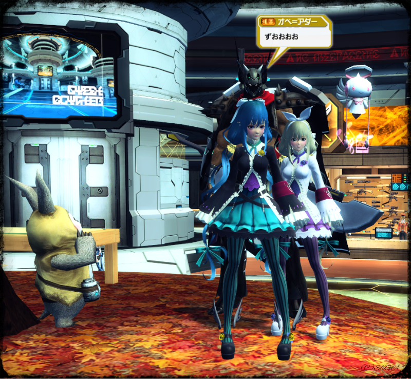 pso20150909_225051_077.png
