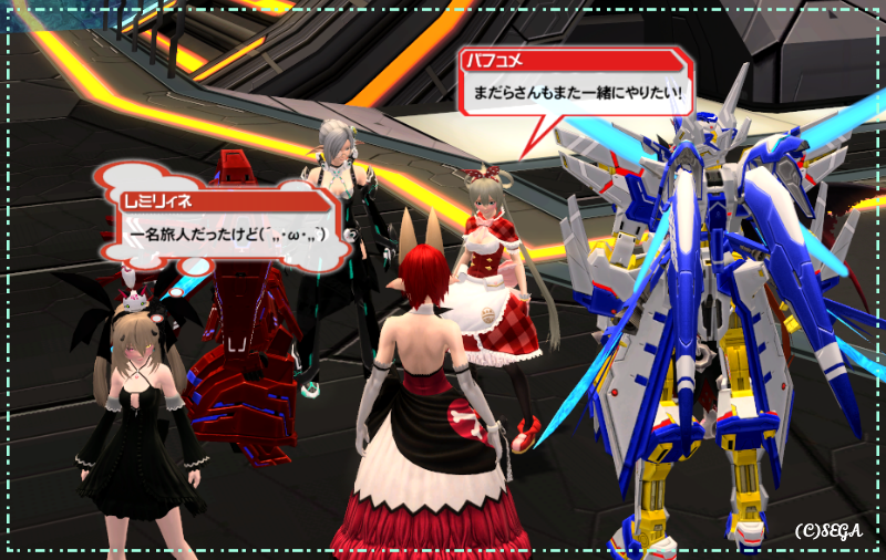 pso20150913_212935_029.png