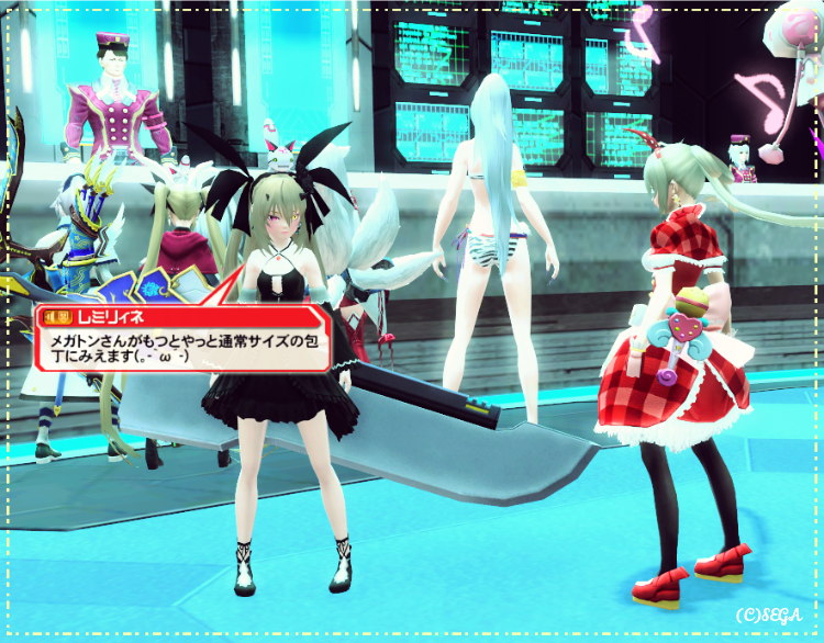 pso20150913_214452_041.png