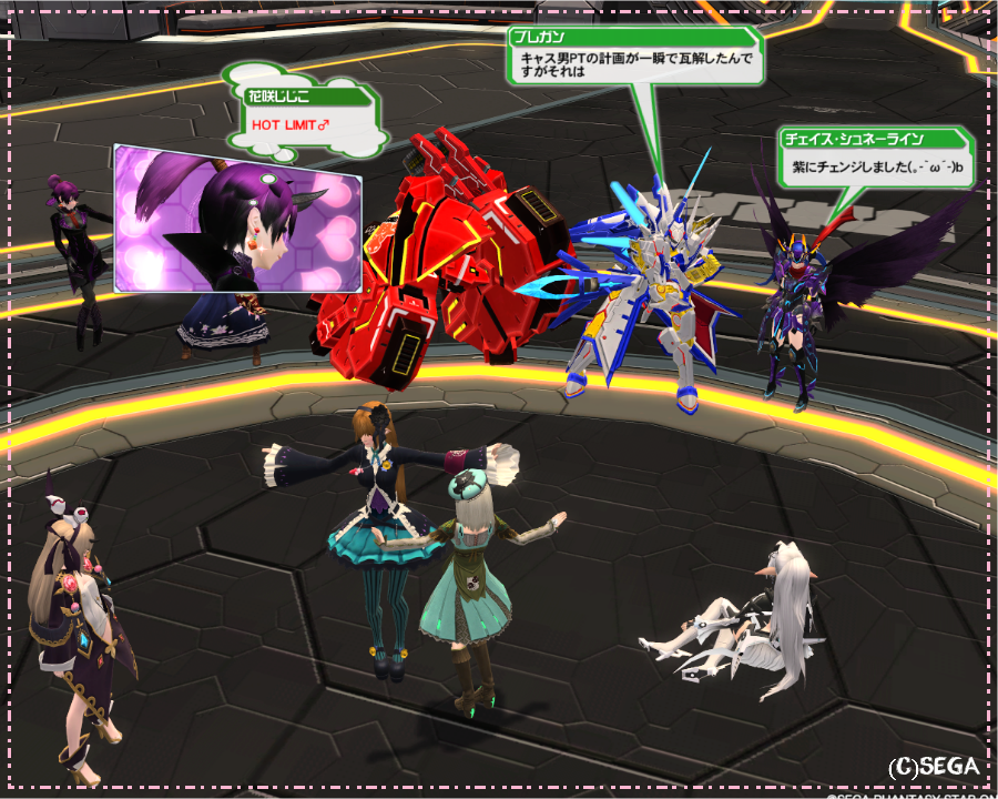 pso20150922_221109_008.png