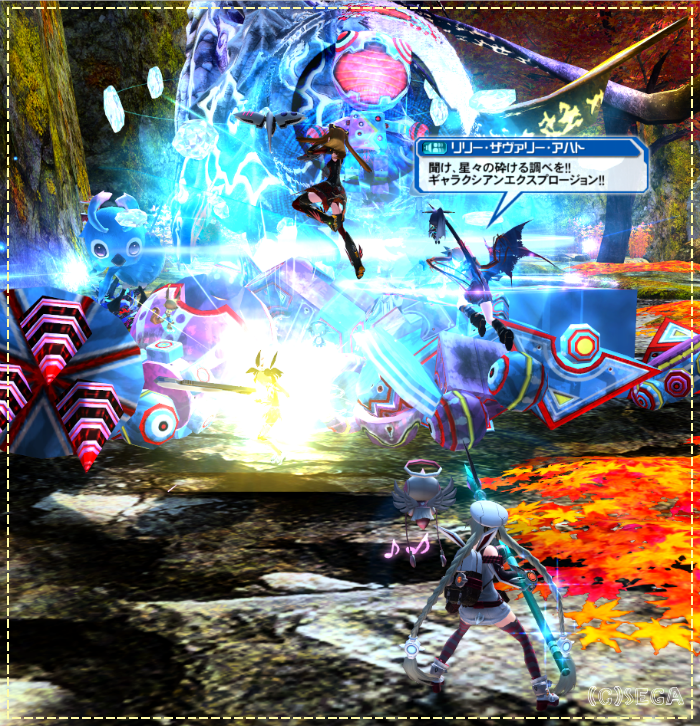pso20150926_230521_007.png