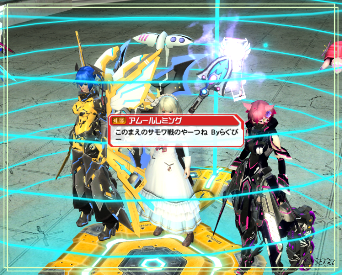 pso20151005_204003_005.png
