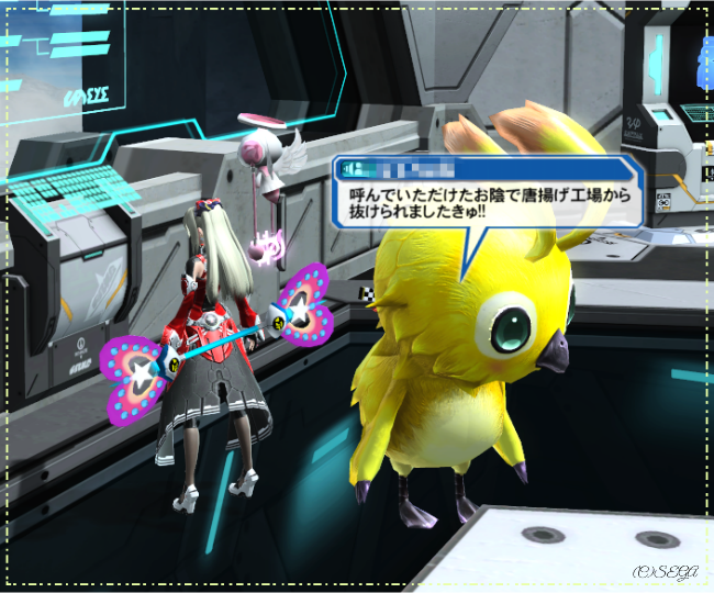 pso20151006_225248_000.png