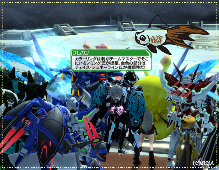 pso20151010_221703_051.png