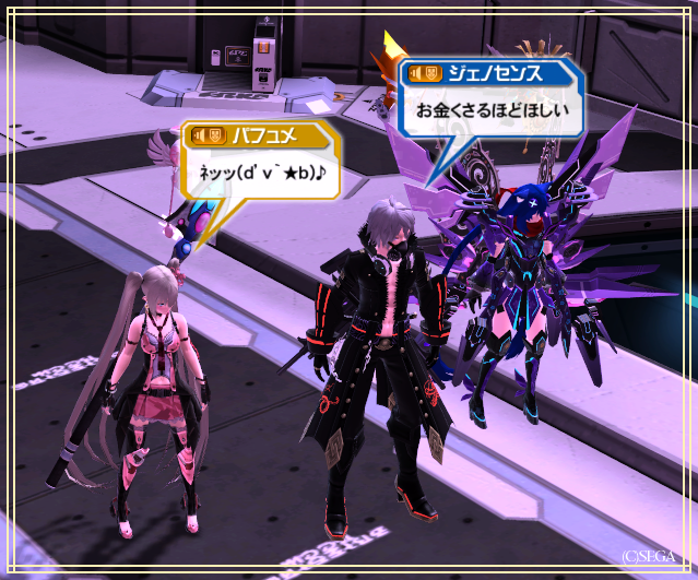 pso20151013_215512_007.png