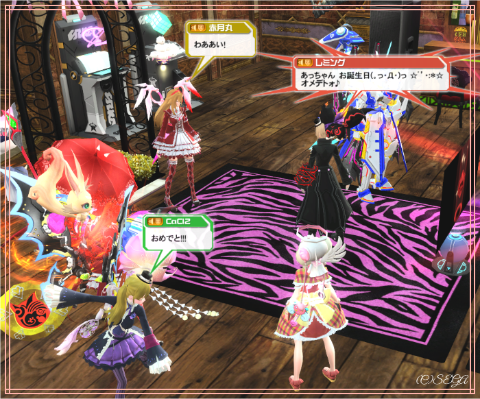 pso20151017_214435_001.png
