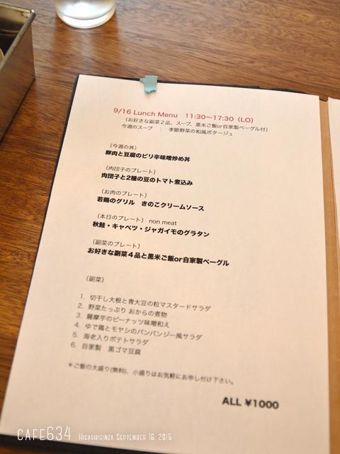 DSC_0356のコピー