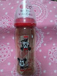 ピジョン哺乳瓶240ml