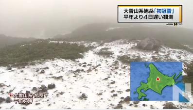2015年 初雪
