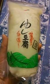 ゆし豆腐~