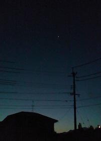 金星火星木星が