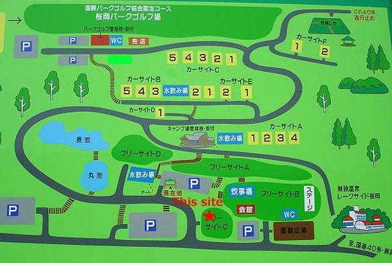 keizai04_image02.jpg