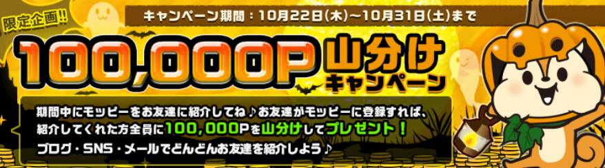 moppy151022.png