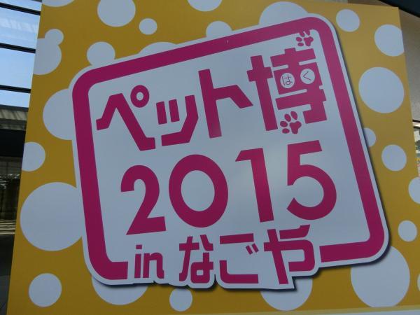 008_convert_20150921081514.jpg