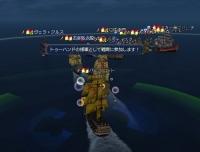 8月大海戦初日