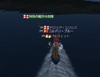 8月大海戦最終日