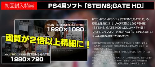 20150907steins (3)