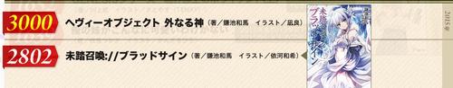 20150915HO (5)