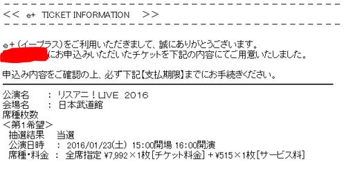 20150930RA.png