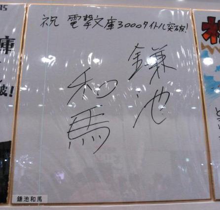 201501006DA20 (4)