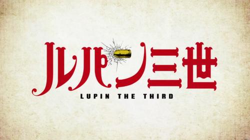 20151003LUPINOP (3)