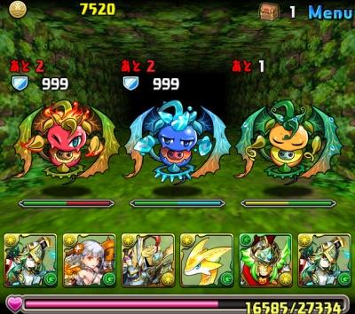 mokuyouatena-boss.jpg