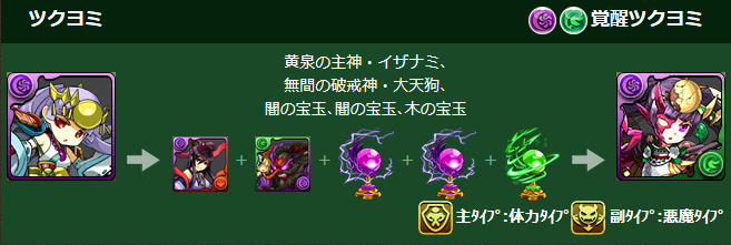 20150827152850.png