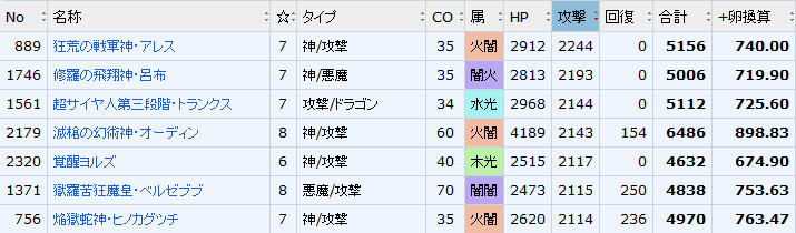 20150914154124.png