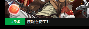 20150915150906.png