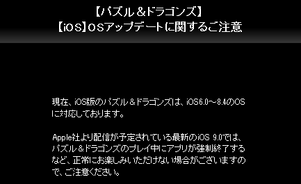 20150915155011.png