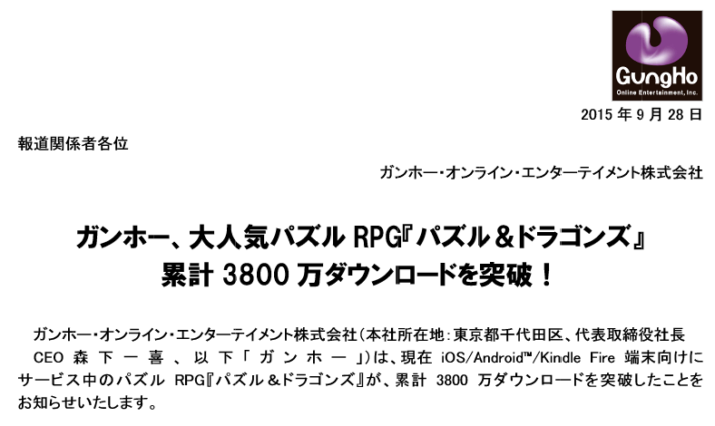 20150928150929.png