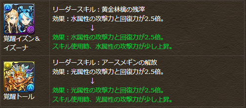 20151001164654.png