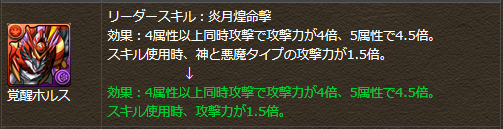20151001230319.png