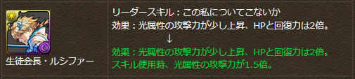 20151008212916.png