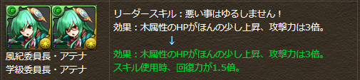 20151008212918.png