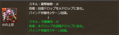 20151008212926.png
