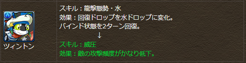 20151008212932.png