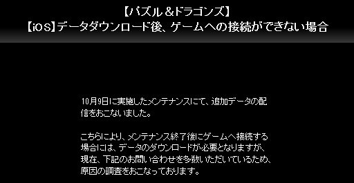 20151009180623.png