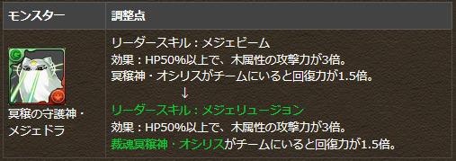 b4_201509191711144f7.jpg