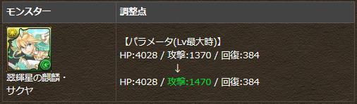 b5_201509191711169f8.jpg
